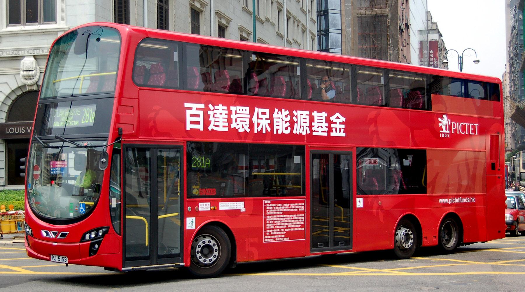 Phương tiện di chuyển ở Hongkong
